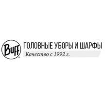 Buff-store